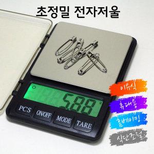 초정밀 전자저울 0.01g 주방 제빵 저울 /초정밀 메탈