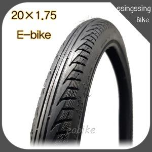 전기자전거타이어/CST 20x1.75 E-bike/20인치타이어
