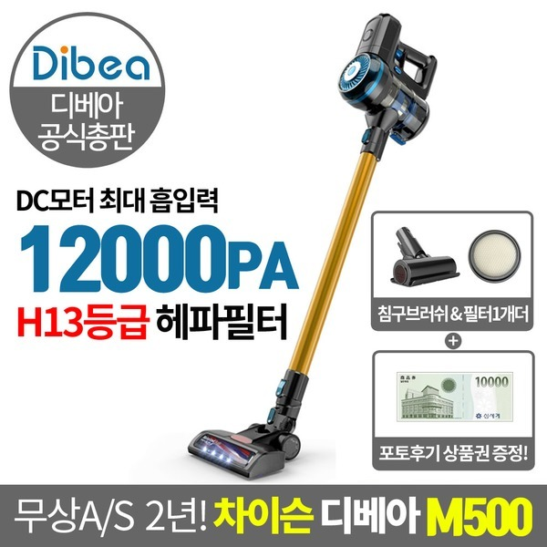 차이슨 M500 무선청소기 +침구브러쉬+추가 필터 증정