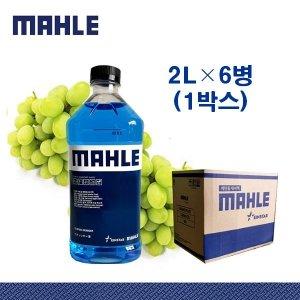 MAHLE 말레 친환경 에탄올 워셔액 1박스 사계절 -25도