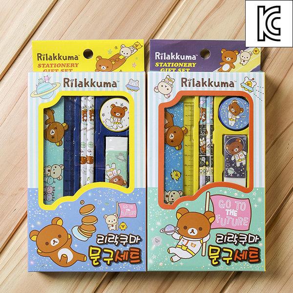 리락쿠마 기프트 문구세트 모음 초등학생 학용품세트