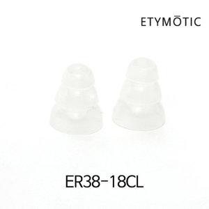 Etymotic 에티모틱 ER38-18CL 클리어3단팁 5쌍 정품