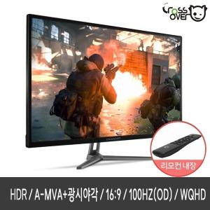 32SS 32인치 PLUS QHD HDR 떡상 게이밍 모니터 일반
