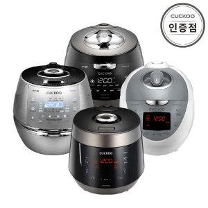 (현대Hmall)쿠쿠 6인용 전기압력밥솥 CRP-P0610FD  요리기능 / 백미쾌속 / 중국어기능