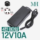 12V아답터/12V10A 3구 해외인증 (YHY) 4핀-B타입
