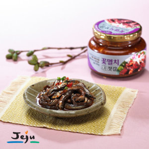 제주하루미 꽃멸치젓갈(제주 멜젓) 200gx2 / 무료배송