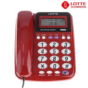 롯데알미늄 발신자표시 유선전화기 LSP-283 레드