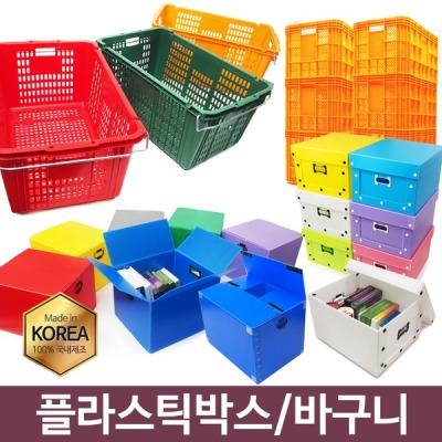 이사박스 기본 1호/단프라 플라스틱 수납 정리 상자