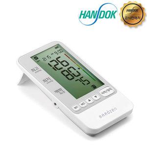 한독 바로잰 혈압측정기 HBP170 가정용 혈압계