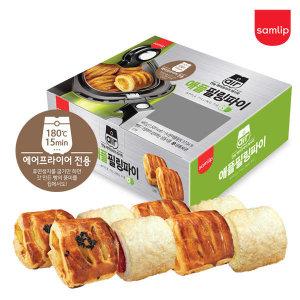 (현대Hmall)에어프라이어 전용 파이생지 2박스(애플/고구마/크림치즈/딸기 택)