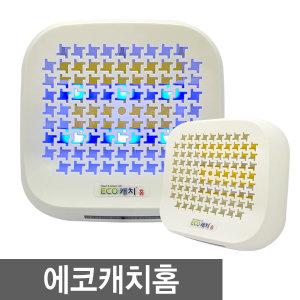 에코캐치홈 LED 모기퇴치기 /모기 파리 초파리 포충기