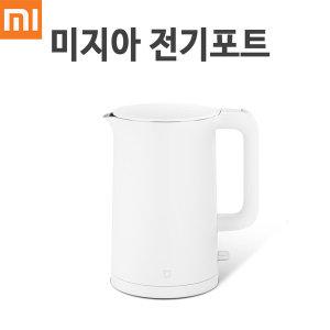 미지아 전기포트  /커피포트 / 전기주전자 일반형