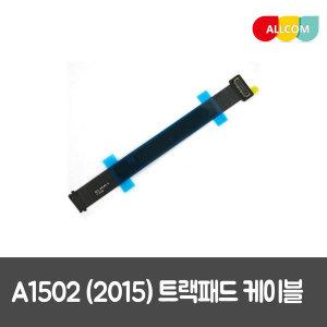 맥북 프로 레티나 A1502 트랙패드 케이블 821-00184