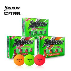 (현대Hmall) 스릭슨  SOFT FEEL 소프트필 2피스 무광 컬러 골프공 골프볼 /12알