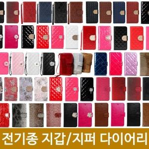 핸드폰 갤럭시S10 S9 S8 S7 노트8 노트5 A5 A7 A8 A9