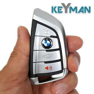 BMW 스마트키 케이스 G바디 차키 케이스 교체용