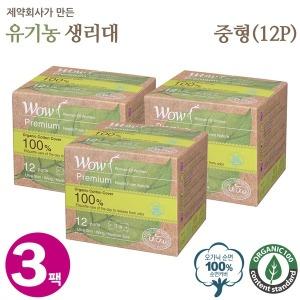 와우 프리미엄 유기농 생리대 중형(12P) 3팩 무료배송