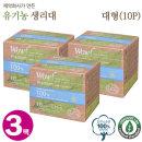 와우 프리미엄 유기농 생리대 대형(10P) 3팩 무료배송