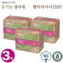 와우 프리미엄 유기농 생리대 라이너(20P) 3팩 무.배