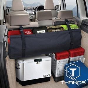 타노스 엄청큰 차량용 폴딩백/suv/rv/해치백용