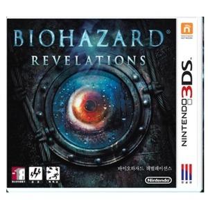 닌텐도 2ds 3DS 바이오하자드 레벨레이션즈 새제품