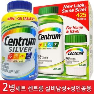 2병세트 센트룸 실버맨 + 성인 남녀공용 멀티비타민