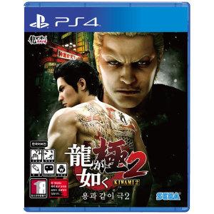 PS4 용과같이 극2 한글판 VALUE SELECTION/새상품