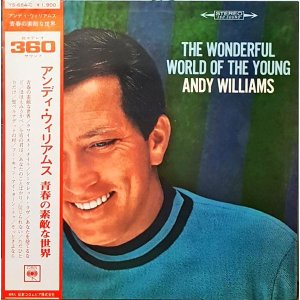 L3907- 일본 팝LP/ ANDY WILLIAMS - THE WONDERFUL WORLD OF THE YOUNG