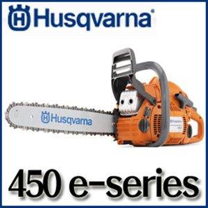 허스크바나 엔진톱/450e/18인치/엔진톱/기계톱/체인