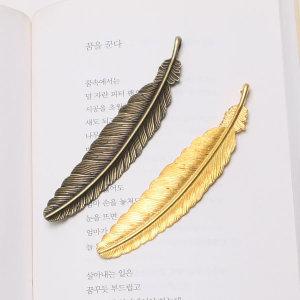 깃털 책갈피 북마크 북마커 독서실 독서 만들기재료