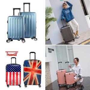 여행용캐리어 공항 가방 기내용 화물용 심플 하드 케