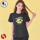 커플 래쉬가드 가스파드앤리사 서프 티셔츠 R271