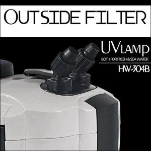 외부여과기 UV여과필터 살균여과 어항여과기 HW-304B