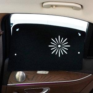 SM7뉴아트 카커튼 썬블럭 썬쉐이드 햇빛가리개