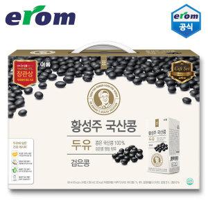 국산콩 검은콩두유 190mlX24팩-황성주/두유/생식