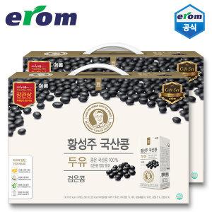 국산콩 검은콩두유 190mlX48팩-황성주/두유/생식