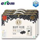 국산콩 검은콩두유 190mlX72팩-황성주/두유/생식