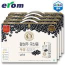 국산콩 검은콩두유 190mlX96팩-황성주/두유/생식