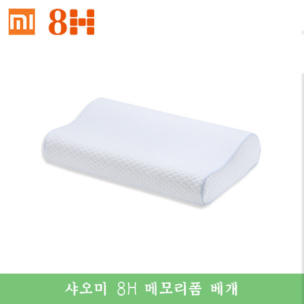 샤오미 8H 곡선 메모리폼 라텍스베개 H1/무료배송