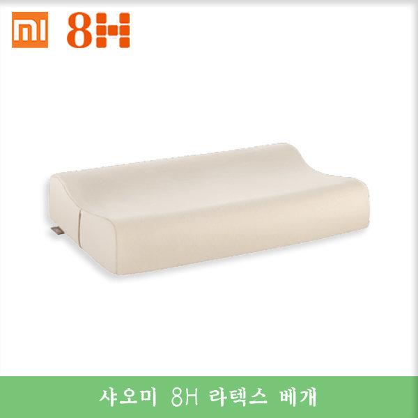 (빠른직구)샤오미 mijia 8H 라텍스 베개 Z2/무료배송