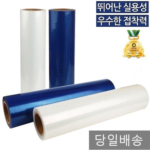 청보호테이프 청랩 (500mmX150mx4롤)1박스