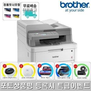 브라더 DCP-L3551CDW 컬러레이저복합기_인쇄/모바일인쇄/복사/스캔/자동양면인쇄