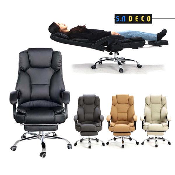 럭셔리 안락의자 컴퓨터 사무용 학생 책상 의자 s560n