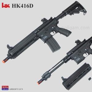 HK416D 에어코킹건/ Hk 416 수동단발 416D