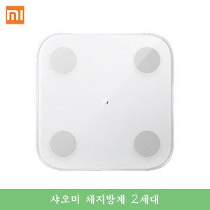 샤오미 스마트 미스케일 체지방계 2/무료배송