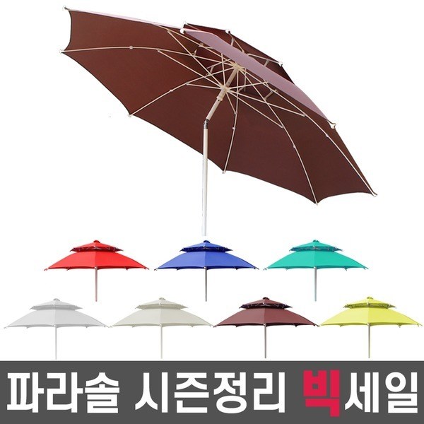 카나모 2층 대형 파라솔/2단/타프/캠핑/비치/그늘막