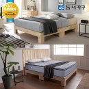편백나무 통원목 수납헤드 평상형 싱글 슈퍼싱글 침대