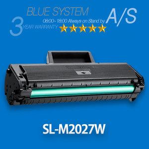 (무상A/S) 삼성 SL-M2027W 프리미엄 재생토너(신형)