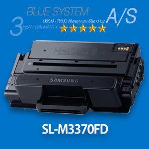 (무상A/S) 대용량/삼성 SL-M3370FD 프리미엄 재생토너
