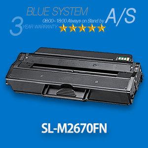 (무상A/S) 대용량/삼성 SL-M2670FN 프리미엄 재생토너